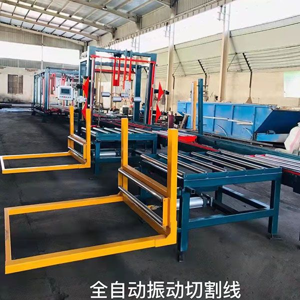 full automatic and continuous eps cutting line